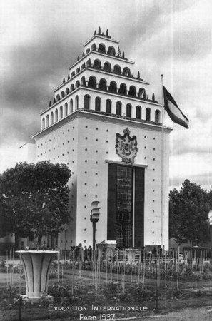 Irak 1937 4