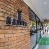 Mad Ben Cafe in Gaya Street, Kota Kinabalu