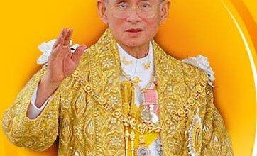 Photo of Долгой жизни  Его Величеству Королю!