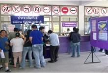 Photo of Ужесточение экзаменов по вождению и медицинского осмотра для безопастности на дороге