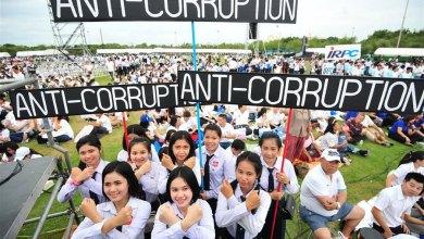 Photo of Премьер-министр заявил о намерении противостоять коррупции