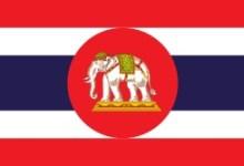 Photo of В Таиланде пришло время изменений