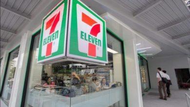 Photo of Каждый 7-eleven может стать круглосуточным филиалом банков