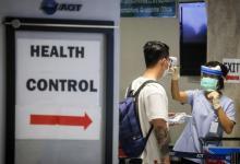 Photo of Таиланд отменяет визу по прибытии для граждан 18 стран