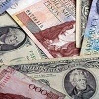 ¿Por qué el Peso Colombiano es la Moneda más devaluada del Mundo? 5 Razones fundamentales.