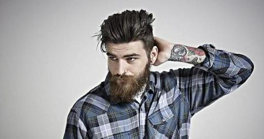 como cuidar una barba