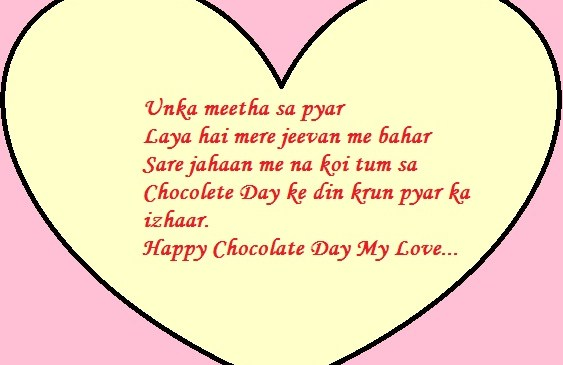 Chocolate day Shayari, SMS, Watsapp Messages, In Hindi