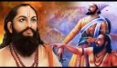 Guru Ram das Jayanti Quotes, Shayari, SMS, Wishes In Hindi