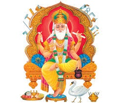 Happy Vishwakarma Day 2017 Whatsapp Messages Wishes SMS & Quotes