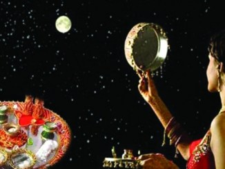 Karwa Chauth 2017 Status, Shayari, Quotes, SMS, Wishes In Hindi