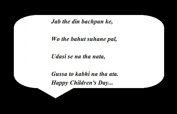 Happy Children's Day Wishes, Quotes, In Hindi/बाल दिवस शुभकामनायें