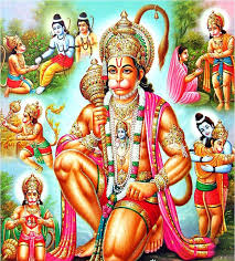 Rajasthani Hanumaan Jayanti Top Messages, SMS, Quotes, Shayari