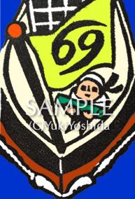 sabian symbols image cancer 01