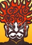 Sabiansymbol leo 01