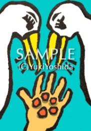 Sabiansymbol capricorn 10