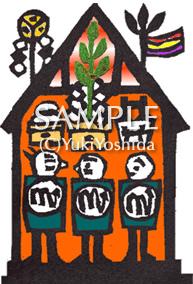 サビアンシンボル蠍座03 sabian symbols images scorpio03