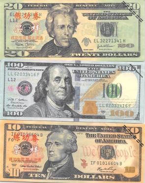 SPJ-Fake bills