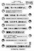 Isekai_Sagishi_no_Consulting_Volume_01_Illustration_15_sabishiidesu.com