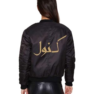 Custom Printed Parachute Jacket Customized