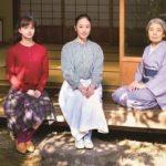 日日是好日丨映画ロケ地は横浜の三渓園!茶室、海岸の撮影場所についても