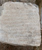 Inscribed stone - Ephesus