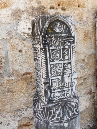 Headstone, Isabey Mosque - Selcuk