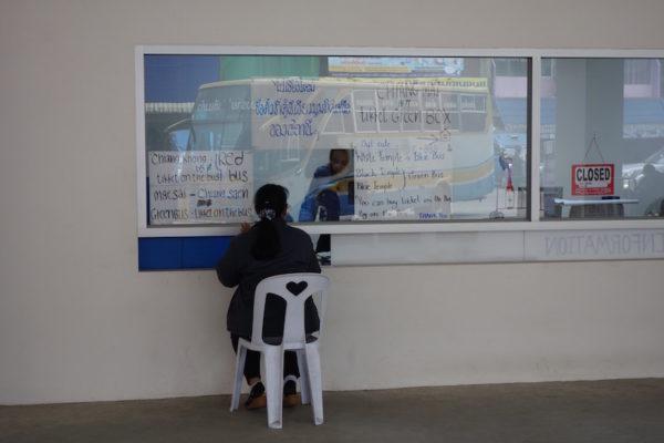 Busfahren in Chiang Rai