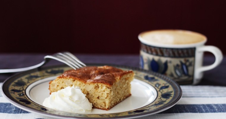 Easy Apple Brown Sugar Cake With Cardamom And The Difficulty Of Describing Food