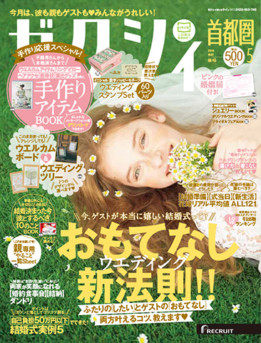 ZXY_cover