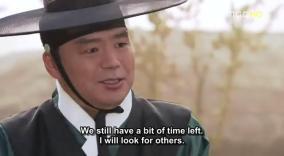 Yi San's bodyguard and advisor