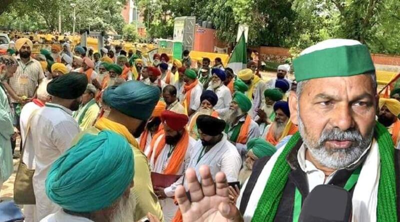 Kisan Sansad: केंद्रीय मंत्री मीनाक्षी लेखी के बयान पर राकेश टिकैत ने सुनाई खरी खोटी, कहा-किसान मवाली नहीं, अन्नदाता है