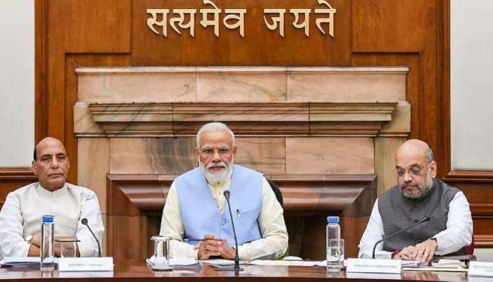 काम का मिलेगा सम्मान वरना 'राम-राम'…पीएम मोदी ने मंत्रिमंडल विस्तार से दिया यह बड़ा संदेश