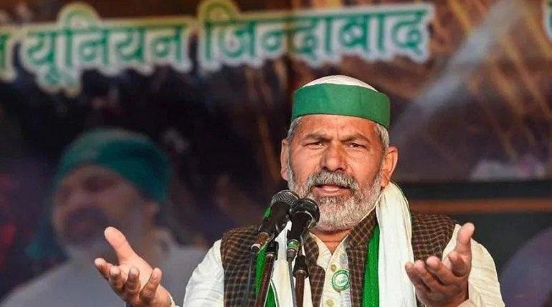 Farmers Protest: किसान आंदोलन के 9 महीने पूरे, राकेश टिकैत ने Modi सरकार पर लगाया बड़ा आरोप