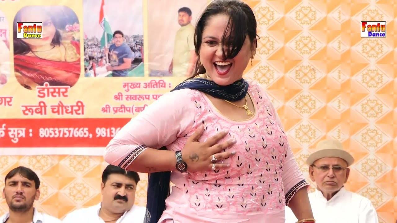 Haryanvi Dancer Ruby Chaudhary: रूबी चौधरी का डांस 'गंडास'  मचा रहा धमाल, देखें Video..