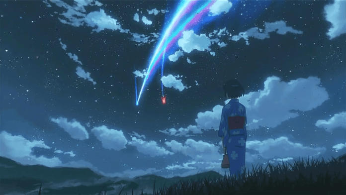 Your name scenery