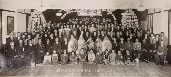 20th Anniversary of the founding of the Sacramento Nichiren Buddhist Church, Nov. 25 , 1951.