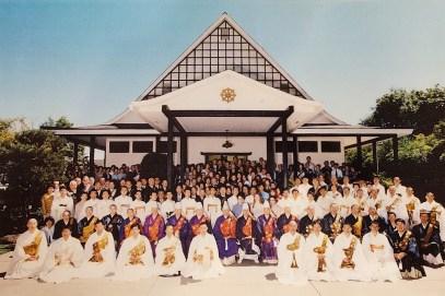 In 2006, the 75th Anniversary of the founding of the Sacramento Nichiren Buddhist Church