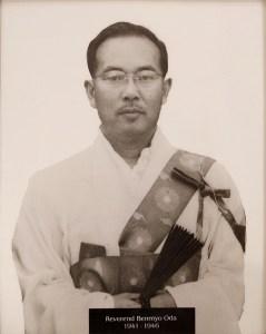 Rev_Benmyo_Oda_1941-1946