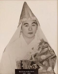 Rev_Junko_Ikeda_1957-1960