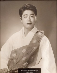 Rev_Ryosho_Nakajo_1960-1964