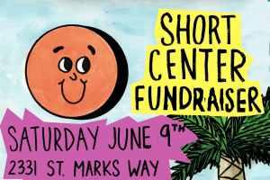 short center