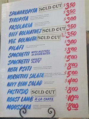 Picture of Greek Food Festival Sold Out Sign