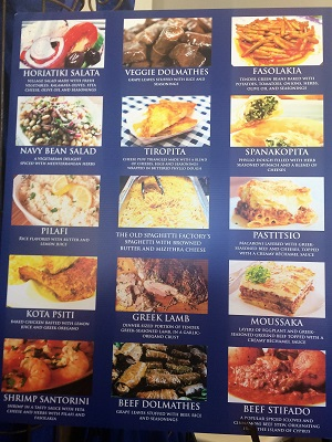 Picture of Greek Festival Foods