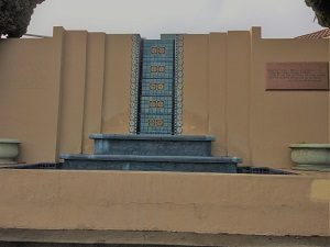 Picture of Alhambra Theatre Fountain