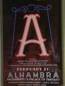 Picture of Alhambra Theatre Poster
