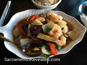 Photo of Bangkok@12 Thai Spicy Eggplant with Shrimp