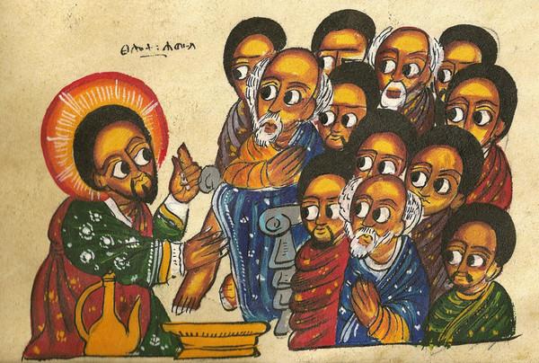 Jesus washing the Disciples' feet (Ethiopian Icon)