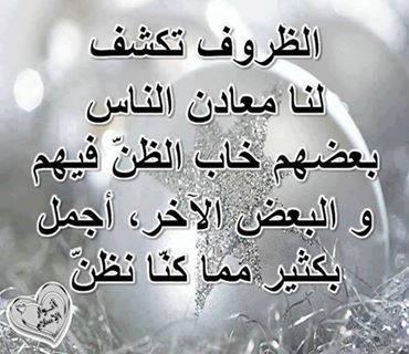 كلام عن الدنيا حزين كلمات معبرة عن الظلم صور حزينه