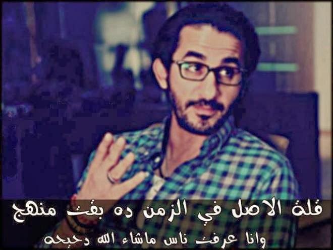 صور مكتوب عليها كلام حزين فيس بوك كلمات حزينه مصورة تجرح