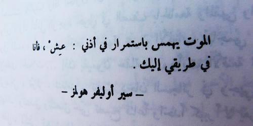 كلمات حزينة جدا عن الموت فراق الاحبة اصعب شئ صور حزينه